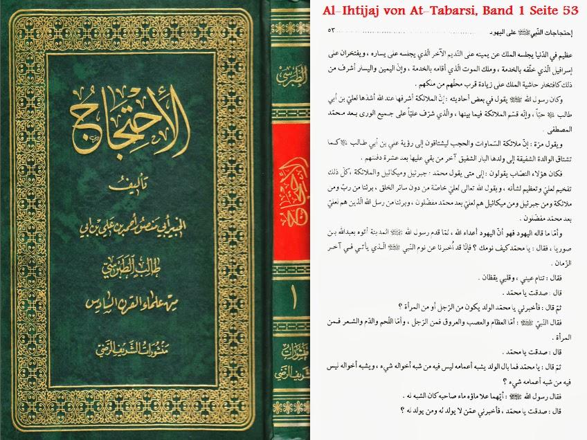 Al-Ihtijaj - Band 1 Seite 53