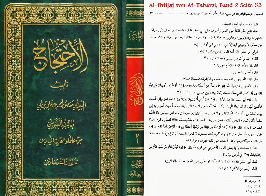 Al-Ihtijaj - Band 2 Seite 52