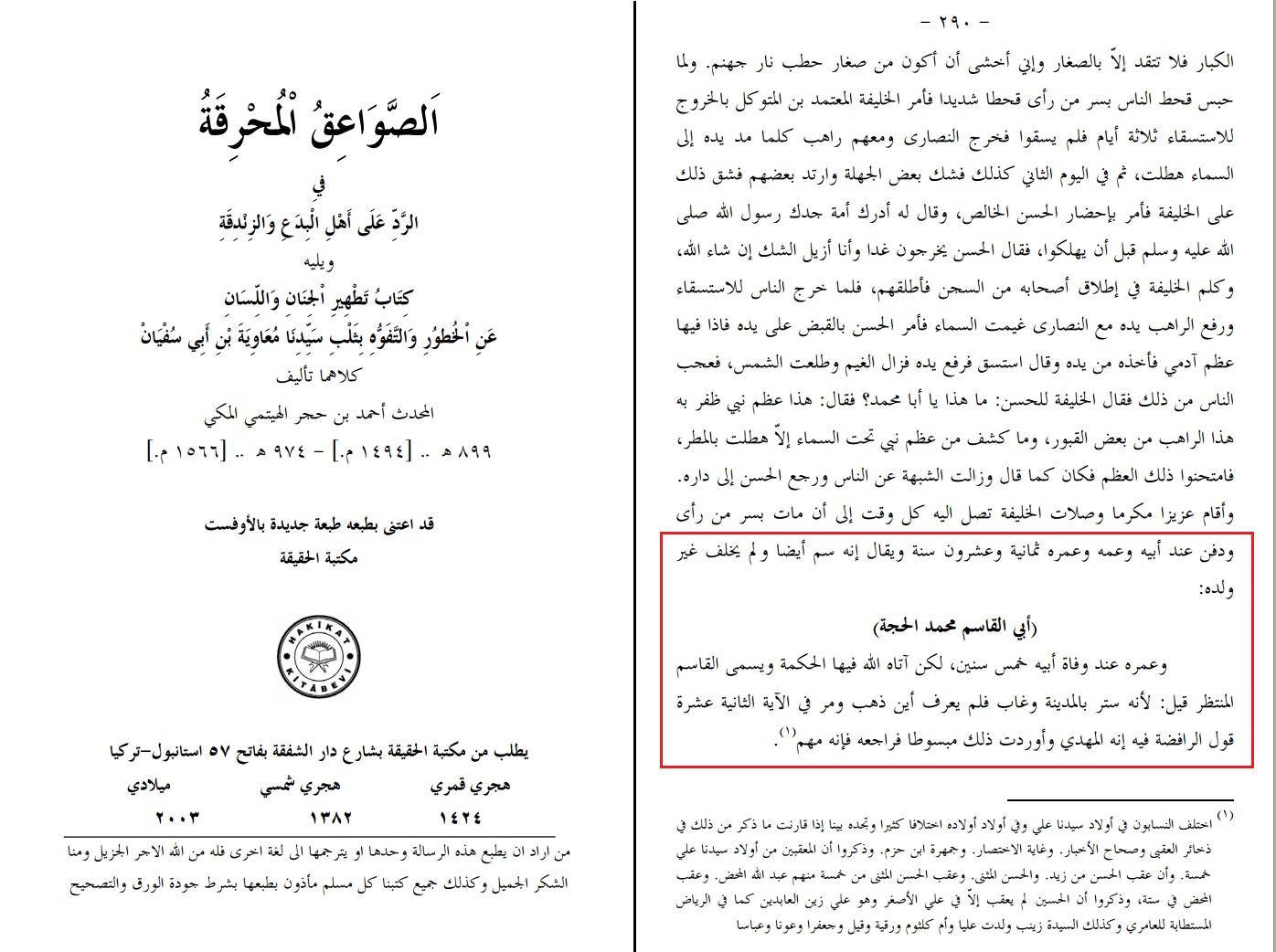 as-sawa'iq-ul-muhriqah, seite 290