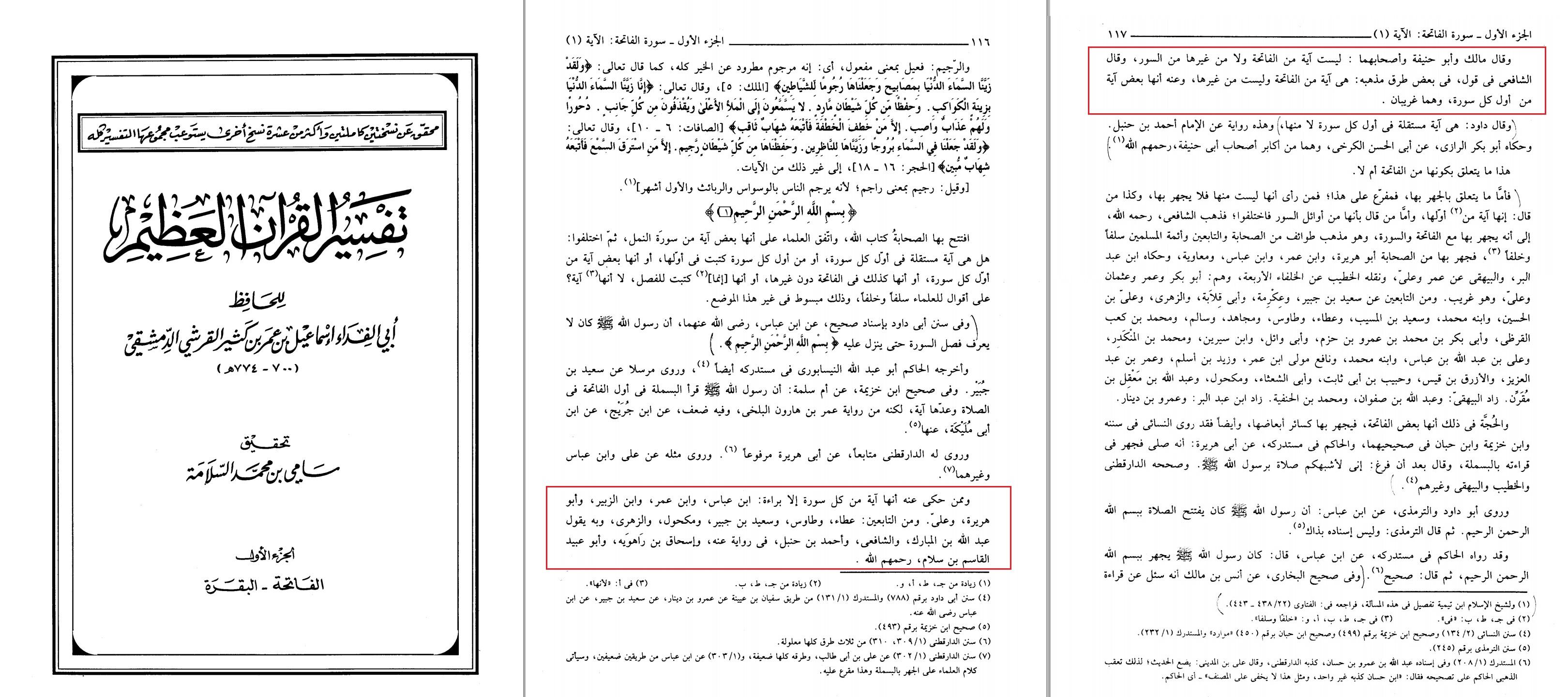 Tafsir Ibn Kathir B - 1 S - 116