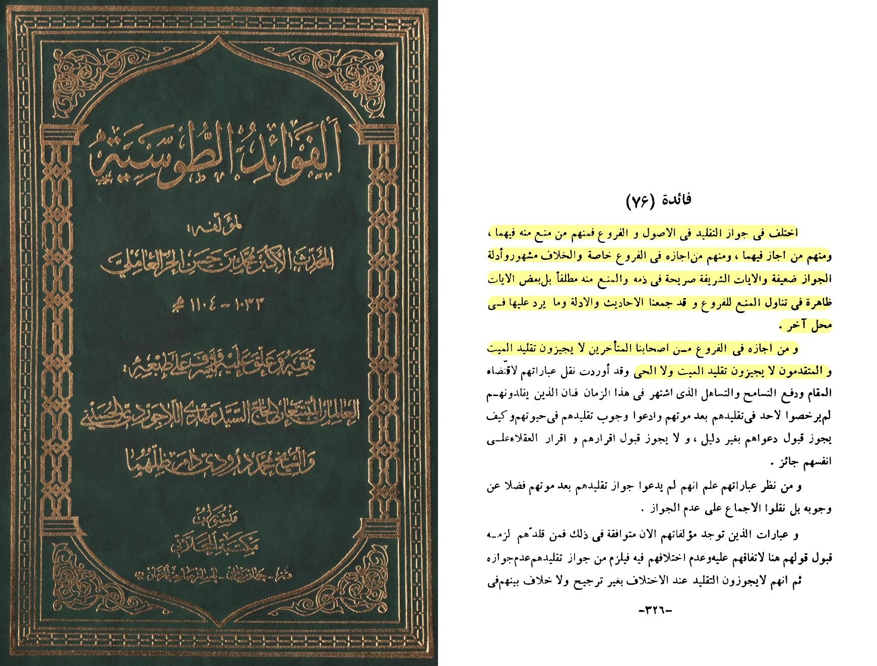fawa2ede-3ameli-s-326