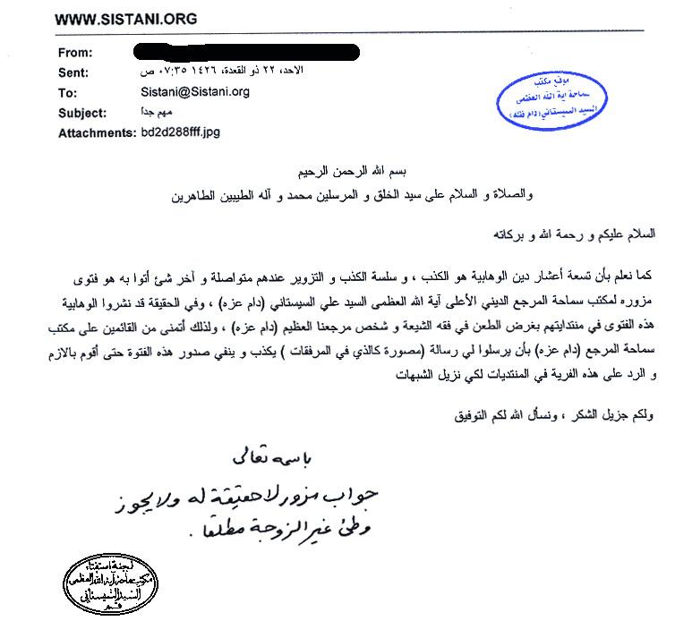 fatwa anti animal
